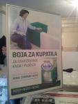 reklamni-materijal-swa-tim-ALUMINIJUMSKI-RAMOVI