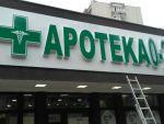 reklamni-materijal-swa-tim-apotekarski-krstovi-6735