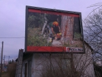 reklamni-materijal-swa-tim-bilbordi-oglasavanje-stampa-stampa-velikih-formata-digitalna-stampa-10