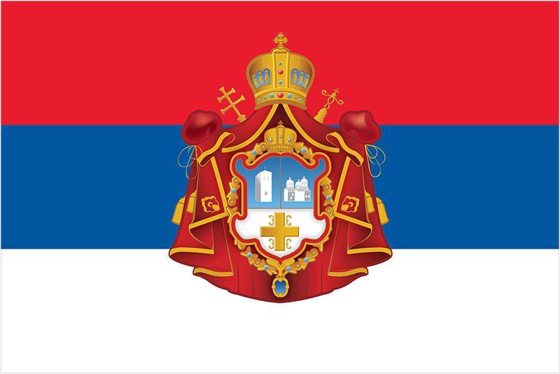 Crkvene zastave