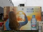reklamni-materijal-swa-tim-digitalna-stampa-na-samolepljivoj-pvc-foliji-stampa-velikog-formata-11