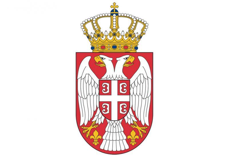 Grb zastave republike Srbije
