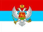 reklamni-materijal-swa-tim-izrada-zastava-CG-sa-kraljevskim-STARIM-grbom-nebo-plava