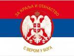 zastava gvozdenog puka.cdr