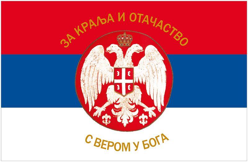 Izrada zastava - istorijske zastave