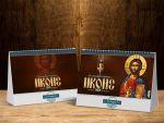 reklamni-materijal-swa-tim-reklamni-promo-kalendari-ikone-37-primer