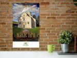 reklamni-materijal-swa-tim-reklamni-promo-kalendari-manastiri-kosova-i-metohije-12-primer