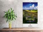 reklamni-materijal-swa-tim-reklamni-promo-kalendari-priroda-04-primer