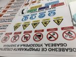 reklamni-materijal-swa-tim-nalepnice-obavestenja-i-upozorenja-03