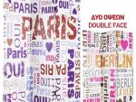 reklamni-materijal-swa-tim-paravani-proizvodi-od-tekstila-paravan-reklami-materijal-paravan1