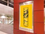 reklamni-materijal-swa-tim-plakati-posteri-POSTER-03