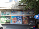 reklamni-materijal-swa-tim-prozorska-grafika-lepljenje-folije-na-prodavnice
