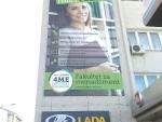 reklamni-materijal-digitalna-stampa-na-ceradi-i-mesch-swa-tim-10