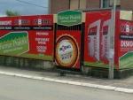reklamni-materijal-digitalna-stampa-na-ceradi-i-mesch-swa-tim-31