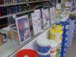 reklamni-materijal-swa-tim-STONI-NOSACI-2