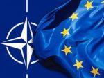 reklamni-materijal-swa-tim-izrada-zastava-zastave-organizacija-НАТО-ЕС-снимка-360x240