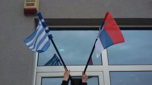 reklamni materijal-swa-tim-fasadni-nosaci-zastava